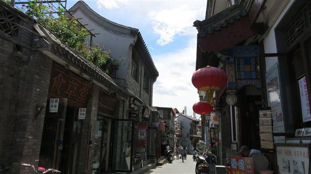 Sol och marknad i Peking